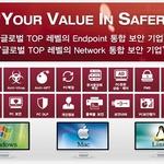 세이퍼존, 멀티OS 엔드포인트 통합보안 및 위협탐지 대응(EDR) 완성