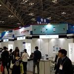 KISIA, 일본 'IST 2018'에서 한국공동관 운영
