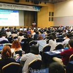 국내 최대 의료기관 보안 컨퍼런스 MPIS 2018...병원 정보보안 실무자 대거 참석