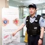 ADT캡스, 소아암 환아 돕기 위한 '임직원 헌혈 나눔 행사' 실시