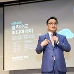 삼성SDS, 멀티 클라우드 서비스 'Samsung SDS Enterprise Cloud' 공개