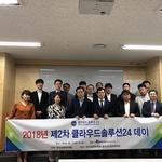 이지서티, 'CloudSolution 24 Day' 참가