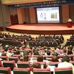 5월 29일, 온라인마케팅 솔루션 TIXEL1.0 공개 발표회 개최