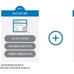시큐레터, 클라우드 기반 이메일 보안 서비스 6월 출시 예정
