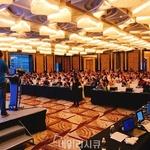 모바일 해킹∙보안 분야 최고 해커들과의 만남...제4회 MOSEC 컨퍼런스 개최