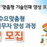 KISIA-서울산업진흥원, '기업수요맞춤형 정보보호 실무자 양성 과정' 교육생 모집