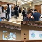 이너버스, '대구-경북지역 대학 IT관리자협의회 신기술 세미나' 참가
