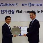 한국전자인증, 디지서트 플래티넘 엘리트 파트너로 선정돼