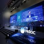 '2018 에이치닥(Hdac) 해커톤 대회' 본선 열려