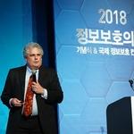 """제7회 정보보호의 날 개최 """"함께하는 4차 산업혁명시대, 실천하는 정보보호"""""""