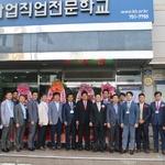 한국사이버감시단, 대구·경북지역 민간사이버안전지원센터 개소...중소기업 지원