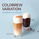 요거프레소, 커피 메뉴 라인업 강화 위한 7월 신메뉴 '콜드브루 시리즈' 선보여