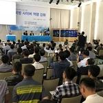 """""""국방 예산 43조 중 정보보호 예산은 397억...사이버전 패러다임 바꿔야"""""""