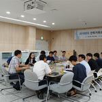 전력거래소, 2018년 보안관제 세미나 개최