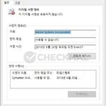 한국어 메시지 포함된 XiaoBa 랜섬웨어 발견...주의