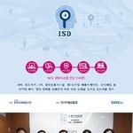 KCGA, '정보보안진단원' 자격검정 시험 9월 15일 시행