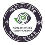 한화테크윈, '공공기관 보안인증' 및 '지능형 CCTV 솔루션 성능 시험인증' 획득
