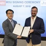 KISA-팔로알토 네트웍스, 글로벌 사이버 보안 위한 업무협약 체결