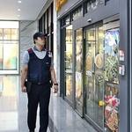 NSOK, 휴가기간 고객맞춤형 순찰 강화 및 안심문자서비스 무상 제공