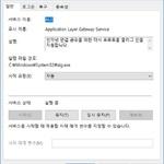 대체 데이터 스트림(ADS)를 이용...서비스 파일 변경하는 BitPaymer 랜섬웨어 확인돼