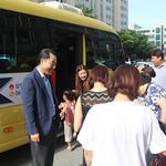 광주서부교육지원청, 관내 어린이통학버스 안전점검 전수조사