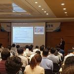 한국전자인증, FIDO2 클라우드 간편서명 기술 발표