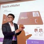 케이사인, 지문인증 기술 적용한 암호화폐 지갑 출시