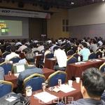 국내 최고 사이버위협 인테리전스 컨퍼런스 'K-ISI 2018'...9월 10일 열린다