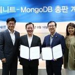 코오롱베니트, '몽고DB'와 국내 총판 계약 체결