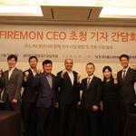 파이어몬, 보안 정책 통합 관리 솔루션으로 국내 시장 공략 박차