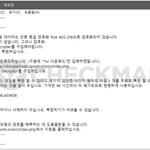 한국어 메시지 포함된 PyLocky 랜섬웨어 확산...주의