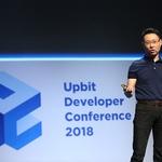 '업비트 개발자 컨퍼런스 2018' 개최