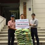 K-BoB 시큐리티 포럼, 차상위계층 및 독거노인 위해 쌀 기부