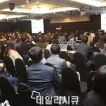하반기 최대 개인정보보호&정보보안 교육컨퍼런스 <PASCON 2018> 등록시작..10월 25일 개최