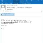 암호화된 MS워드 파일 포함된 악성 메일 유포중...주의