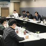 KISA, '블록체인 시범사업 기관-참여기업 간담회' 개최