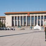 중국, 게임 스트리밍 사이트 '트위치' 막아
