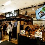 불안정한 외식창업시장, 요즘 뜨는 유망프랜차이즈 창업아이템 '1인보쌈, 1인삼겹살 식당'