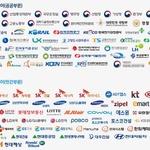 행정안전부 주최 대한민국 안전산업박람회...정부·공공·지자체 대상 사이버안전 컨퍼런스 개최