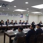 인천시, 정보보안 브라운 백 미팅 개최
