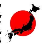 일본, 기술산업의 공정경쟁 위한 규제책 내놓는다