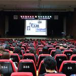 인천 남동구, 개인정보보호 및 정보보안 직원 교육 실시