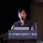 """HTTPS 통한 보안위협↑...미러에서 웹프락시 방식으로 대응방법 진화"""
