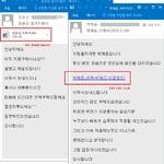 비너스락커 조직, 한국 상대로 2년간 랜섬웨어 집중 유포...현재도 유포