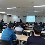 충청남도, 개인정보보호 워크숍 개최