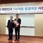 스패로우, '대한민국 SW제품 품질대상'에서 우수상 수상