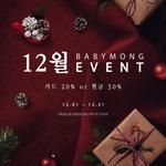 강남-안양-부천-수원 강아지분양 9개 지점 애견샵 베이비몽 특별할인