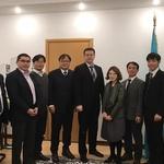 블록체인씨앤에스, 카자흐스탄 정부와 연계 협력사업 추진