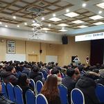 인천시, 정보화사업 참여인력 정보보안 교육 실시