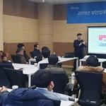 안랩, 경상지역권 보안 당당자 대상 '2019 보안업무 효율화 전략 세미나' 개최